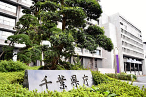 千葉県の新規感染者455人、4日連続で最多更新