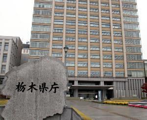 栃木県の新規感染者141人、過去2番目の多さ