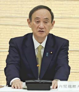 緊急事態宣言、7府県に追加発令…菅首相が表明
