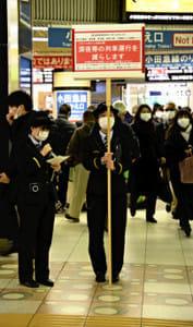 「乗り継ぎできない可能性も」JR東、首都圏終電繰り上げへ注意呼びかけ