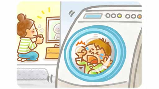 「おやすみなさい」と答えた子が3時間後、洗濯機の中で窒息死…同じ事故が起こり続けたのはなぜか?