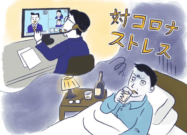 イラスト 赤田咲子