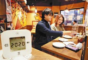 協力金ゼロ「きつい」・店ガラガラ…解除初日の3府県、曇る店主の表情