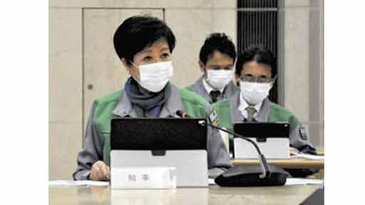 専門家「感染再拡大の危険性ある」…都、警戒レベル「最も深刻」維持