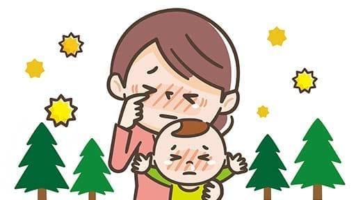 花粉症治療…注射薬など選択肢広がる
