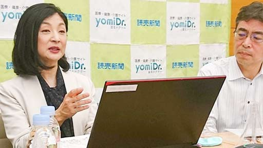 保険適用、コロナ…不妊治療の現状、そして課題は? 第1回「ヨミドクターメンバーズサロン」開催