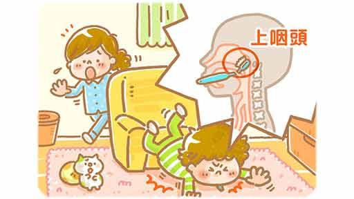 ソファに立って歯磨き中の4歳男児が転倒 救急搬送も医師は「経過観察」…別の病院で「頸椎の脇に歯ブラシが」