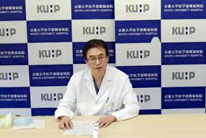 コロナ患者に世界初の生体肺移植、夫と息子が提供…京大病院「希望ある治療法となりうる」
