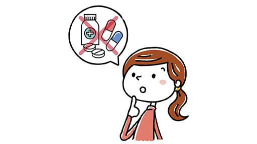 妊婦が飲んではいけない薬は?
