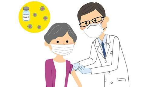 ワクチン接種スタート……安全性、副反応など疑問に答えます