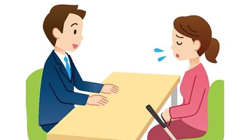 「あなたを採用したら会社中に点字ブロックが必要なのでは?」 就職で一番厚いのは心のバリアです