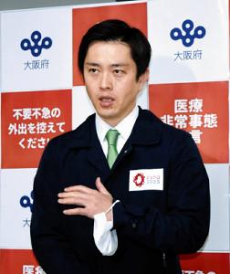 吉村知事「滋賀県に応援お願いできないか」…重症者受け入れ・看護師派遣で