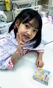 難病患う小3の女の子、「心臓移植しか助かる道ない」…両親が募金呼びかけ