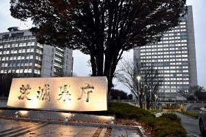 陰性の県民、茨城県「宿泊旅行費1泊1万円割り引きます」