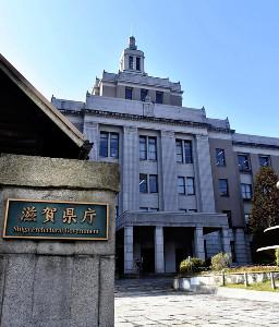 滋賀県で過去最多の68人感染