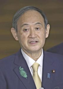 緊急事態宣言、東京・大阪・京都・兵庫に発令…25日から5月11日までの17日間