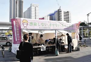 中四国、感染飛び火を警戒…広島はPCRキット配布・兵庫知事「医療はパンク状態」