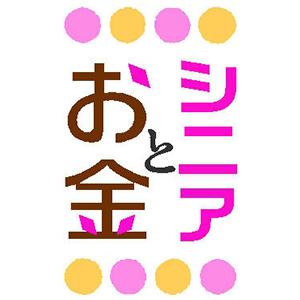 senior_and_money_logo