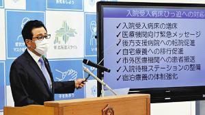 公園の飲酒グループ・若年層の感染目立つ…危機迫る札幌市「医療崩壊しかねない」