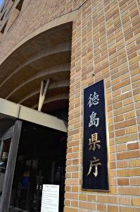 徳島県、「まん延防止措置」適用を要請…4月の感染が3月の8倍強
