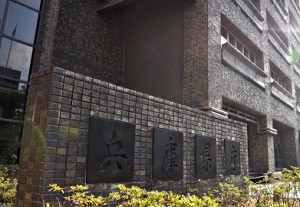 兵庫県の感染者331人…入院先「調整中」含む13人死亡