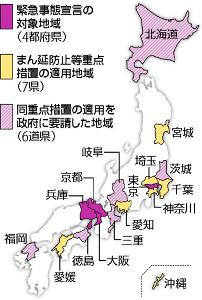 4都府県の宣言延長、政府はあす決定の方針…東京都はきょうにも要請