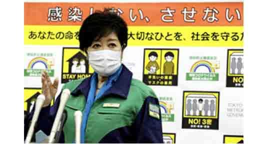 東京「発熱相談2千件超」大阪「医療体制の限界」…宣言延長へ自治体正念場