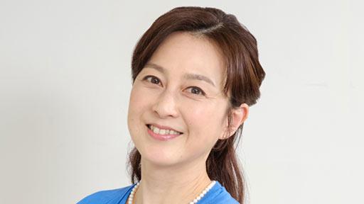 タレント 森尾由美さん(下)娘たちが自立して、夫と二人生活の練習中……コロナ禍でアメリカにいる夫とは1年以上会えず