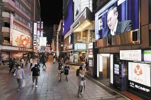 大阪「人出抑制の徹底を」、兵庫「経済を回す」…3府県に温度差