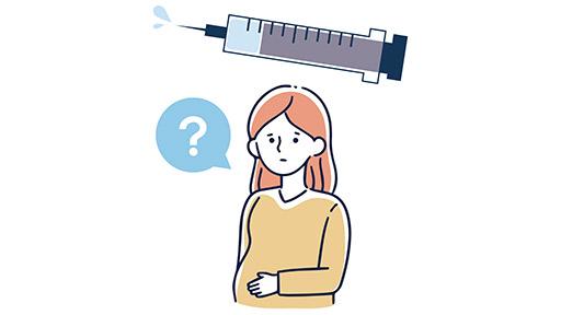 妊婦にコロナワクチン 大丈夫?