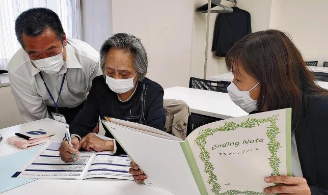 エンディングノートに挑戦する(右から)柴山さん、青木さん、講師の保戸田さん(東京都江戸川区で)