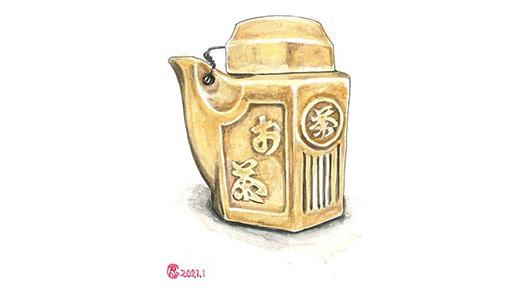 汽車の旅 駅弁の友 土瓶の茶