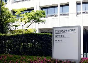 自殺者が10か月連続で増加…4月は1799人、東京は6割増