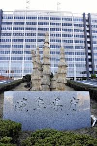 宣言対象への追加、岐阜県が政府に要請へ…知事「広島や岡山と同水準」