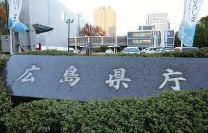 宣言発令決まった広島、知事が県内全域の酒類提供店に休業要請へ