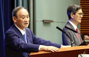 菅首相が会見、医療逼迫の兆しあれば「酒類提供一律停止やイベント制限厳格化」