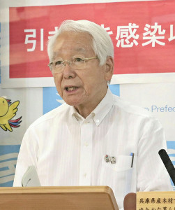 「まん延防止」移行の兵庫・愛知・福岡3県、酒類提供は午後7時までと決定