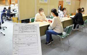 接種券求め役所に数百人の列、大規模会場で「キャンセル待ちしてでも打ちたい」