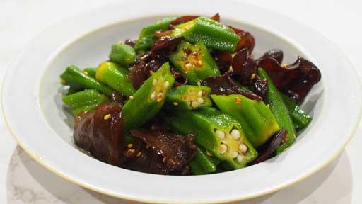 オクラとキクラゲの中華あえ…アフリカ原産の南国野菜が旬