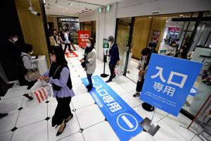 東武百貨店、40歳以上対象に早期退職200人募集