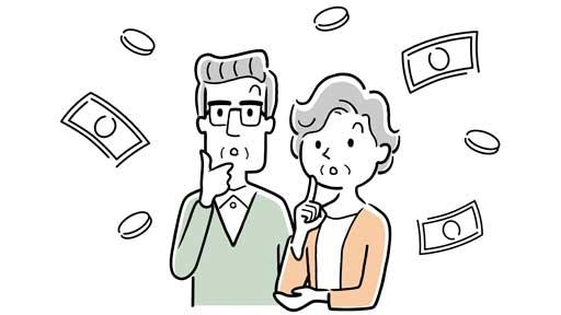 年金繰り下げ受給拡大へ…「75歳から」なら月額84%増に
