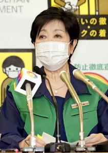 小池知事「東京のコロナ対策は50代問題」…重症者の4割が40~50代に