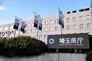 埼玉県で新規感染381人…半年ぶり350人超す