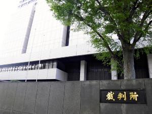 医学部不正入試、東京医大が6800万円支払いで和解…559人分の受験料など