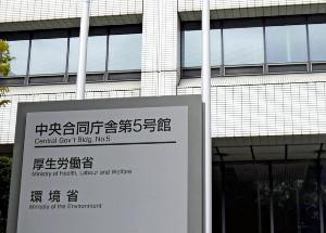 入国後の待機期間に健康確認など応じず、日本人3人の氏名を厚労省が公表