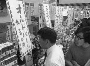 Q76 昭和24年から46年にかけて、日本円で1ドルは何円だったでしょう?