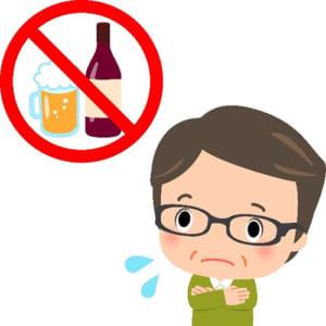 慢性痛にお酒は良い?悪い?…生活習慣と痛み