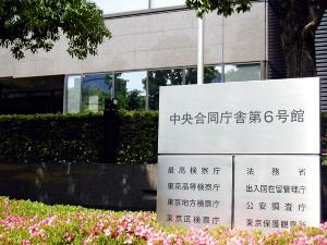 東京地検特捜部、日大本部を捜索…病院建設巡る背任容疑の関係先