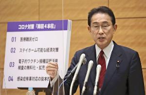 岸田氏、東京医科歯科大の学長らと意見交換…コロナ患者の「たらい回し防止」