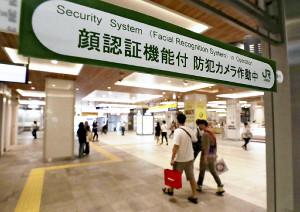 駅で出所者の「顔」検知、JR東が取りやめ…「社会の合意不十分」と方針転換